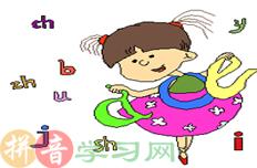 aoe拼音教学视频 幼儿字母歌