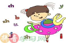 汉语拼音声母歌视频